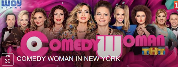 Comedy Woman New York Woman Magazine News
