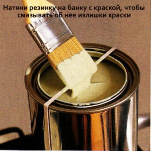 lifehacks-0201278138