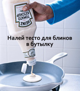 lifehacks-0468086198